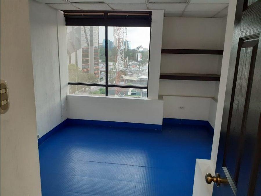 rento oficina en edificio paladium zona 10