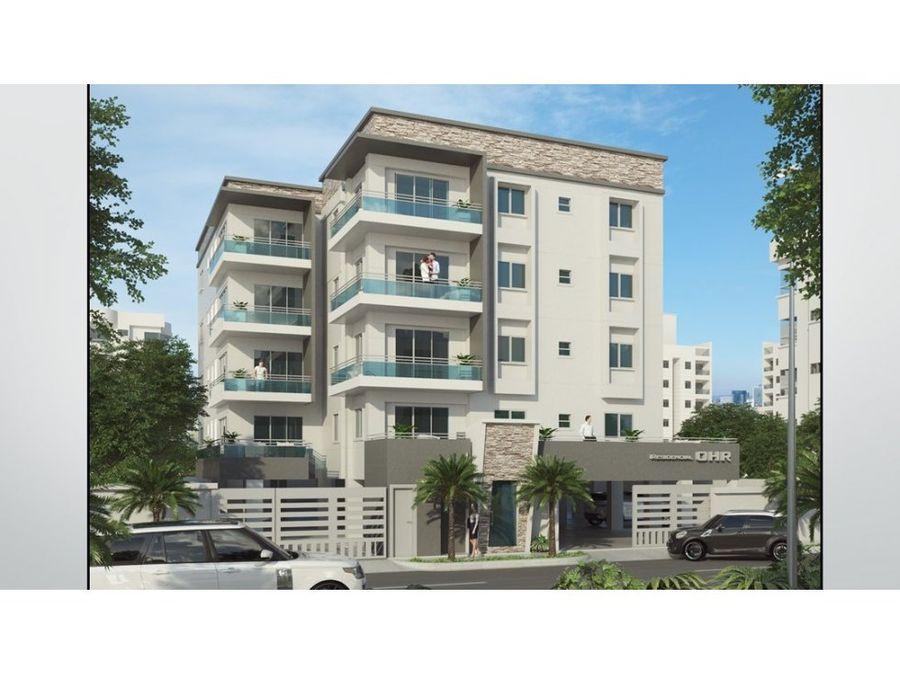 apartamentos de 3 habitaciones proximos al mirador