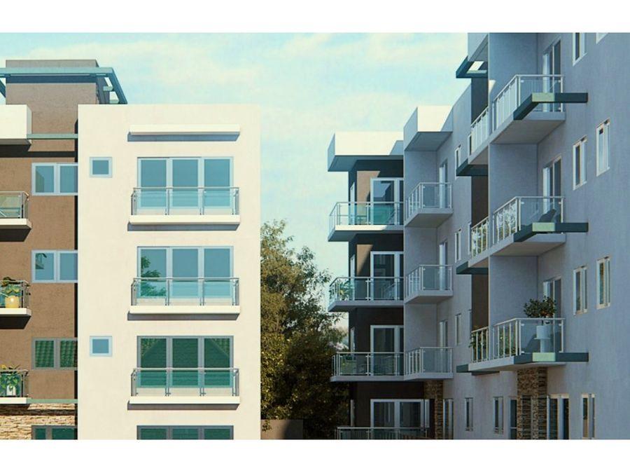 apartamentos proximos carrefour km11