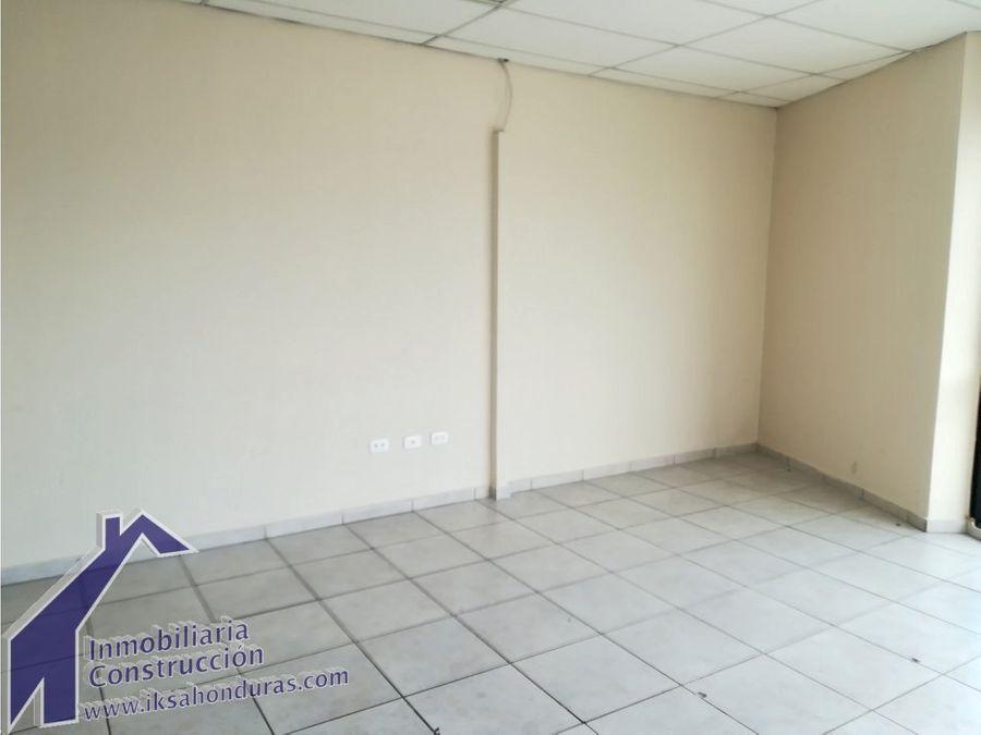 oficina torre orion lomas del mayab