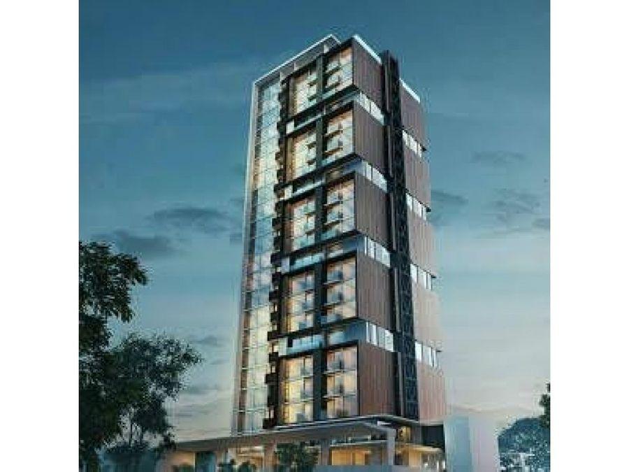 se venden apartamentos en torres rohrmoser