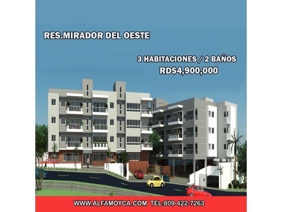 venta de apartamento km 12 av independencia desde rd490000