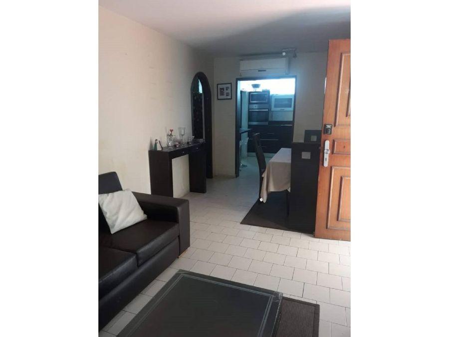 apartamento en venta conjunto residencial la floresta barquisimeto