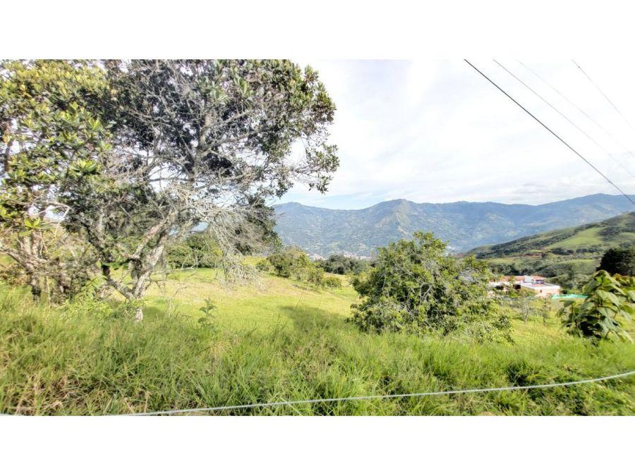 venta de lote copacabana antioquia