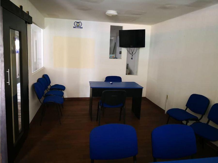 oficina con 4 privados recepcion insurgentes sur roma norte
