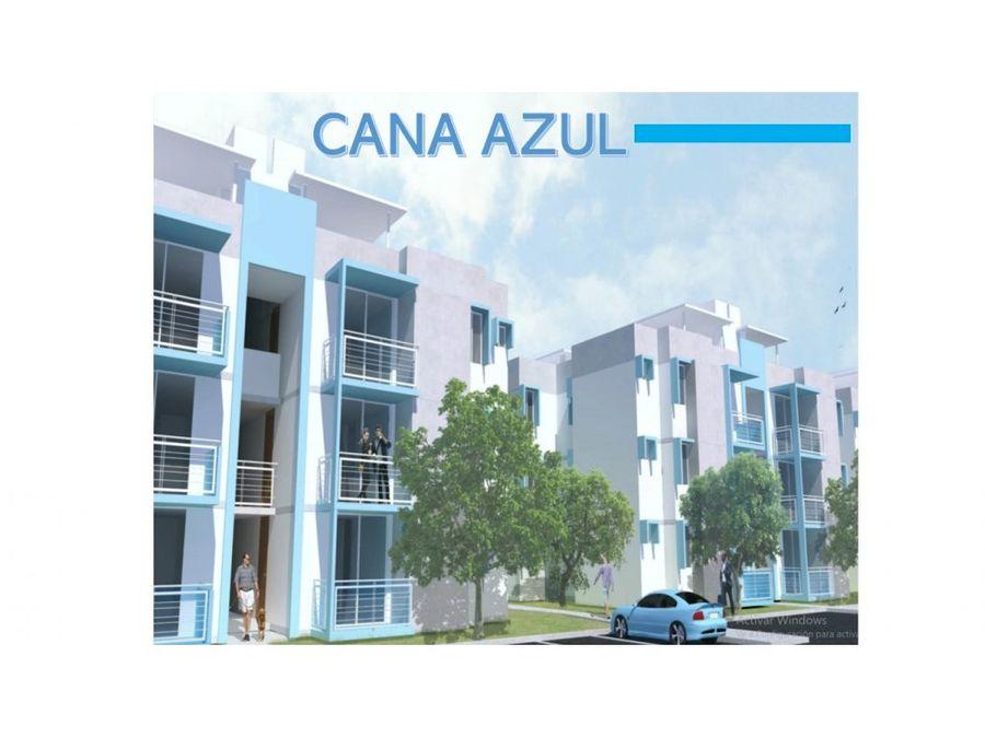 cana azul apartamentos en pueblo bavaro