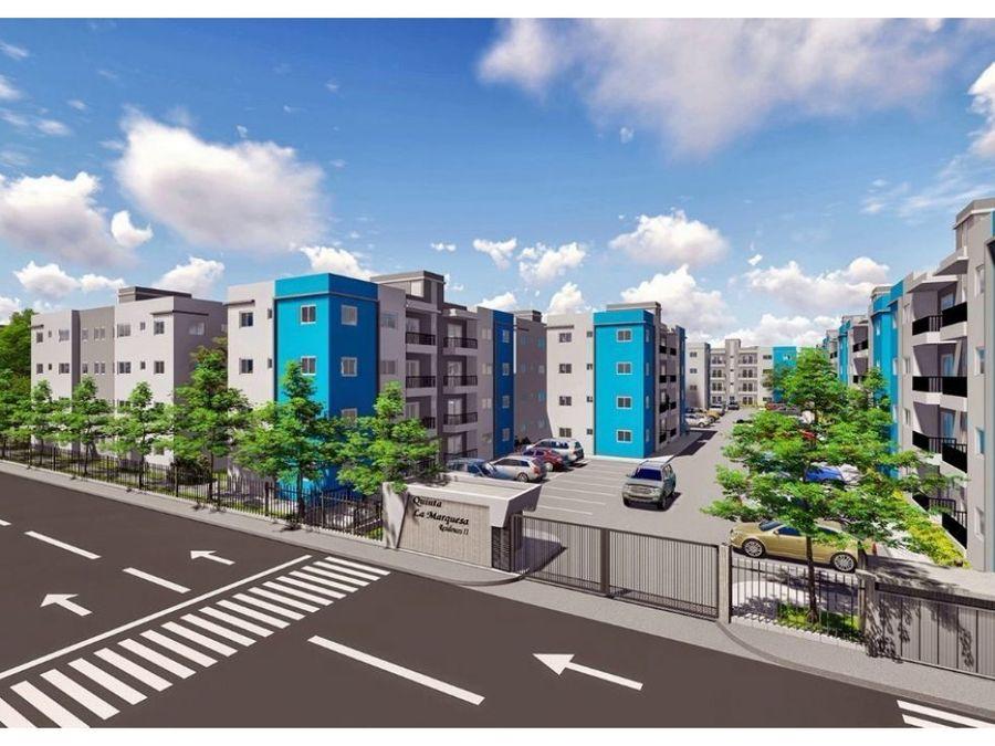 quinta la marquesa residences apartamentos en cjb