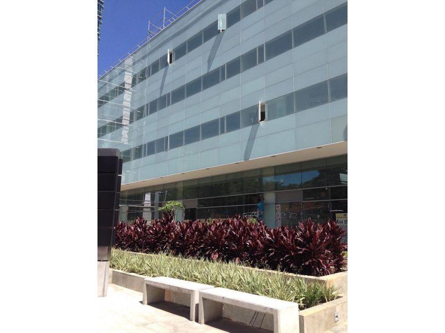 oficina en venta medellinbodegas y proyectoslocales y oficinas