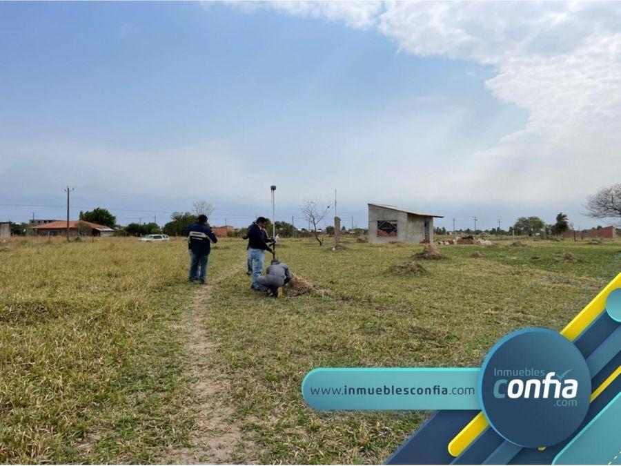 terreno en venta urbanizacion pedreras de satelite
