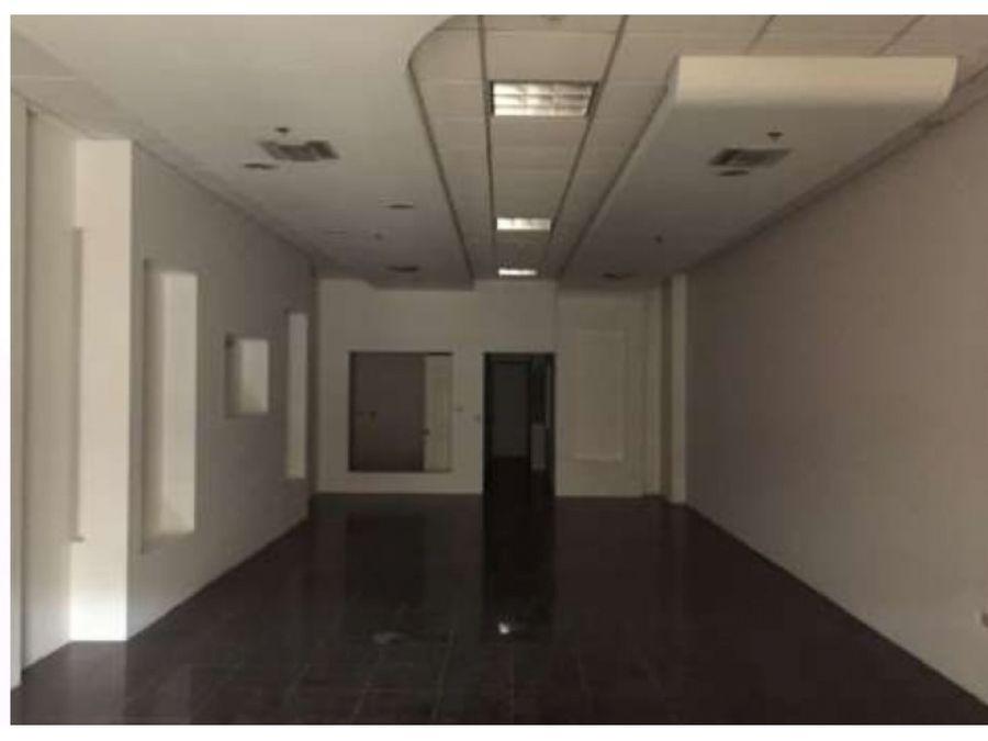 oficinas en alquiler en heredia codigo 4299462