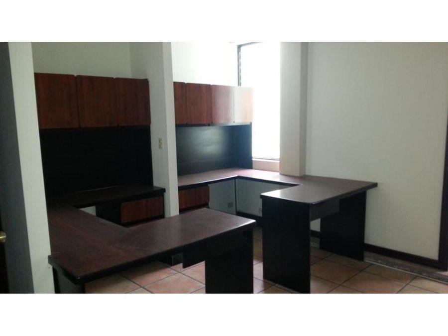 edificio oficinas en venta san jose 462607