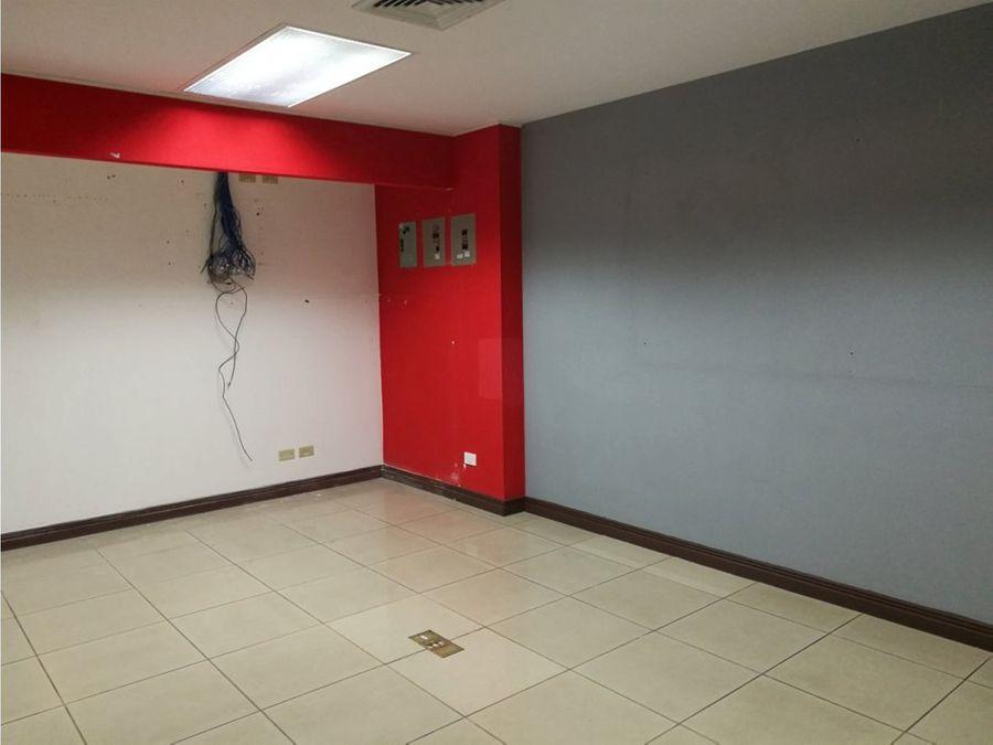 oficinas en alquiler en san jose escalante 930939