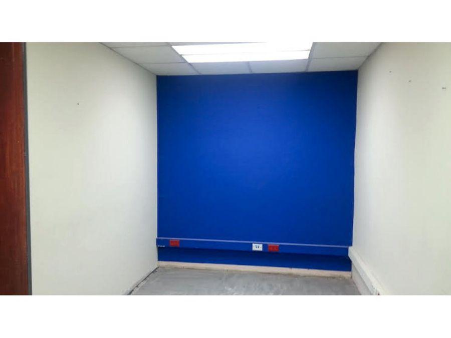 oficina bodega en alquiler en la uruca 519251