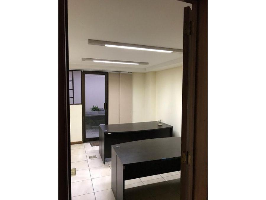 oficinas alquiler en rohrmoser en san jose uso mixto cod2915822