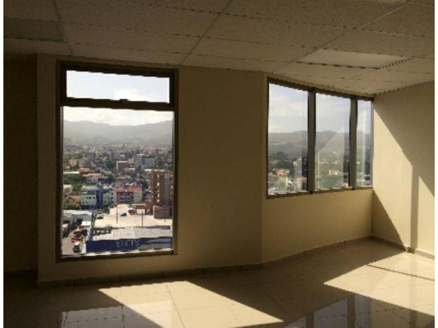 se alquila local para oficina en torre metropolis