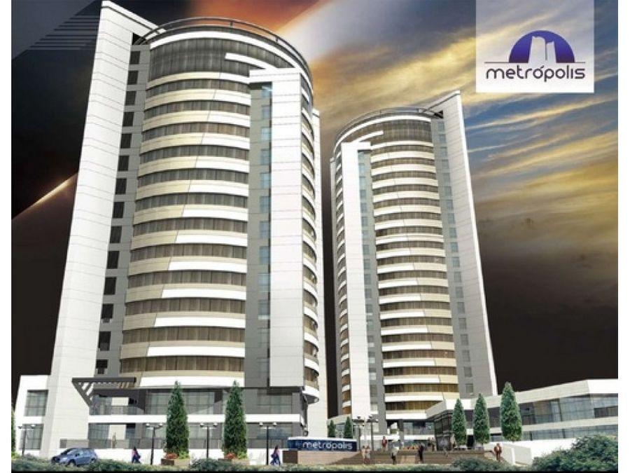 se alquilan locales comerciales torre metropolis