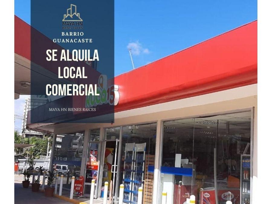 se alquila local comercial en barrio guanacaste