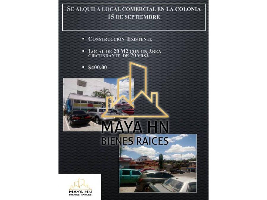 alquiler de locales comerciales disponibles