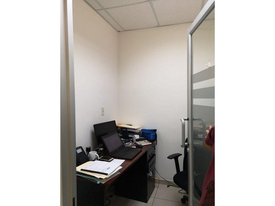 se alquila local oficina en torre metropolis