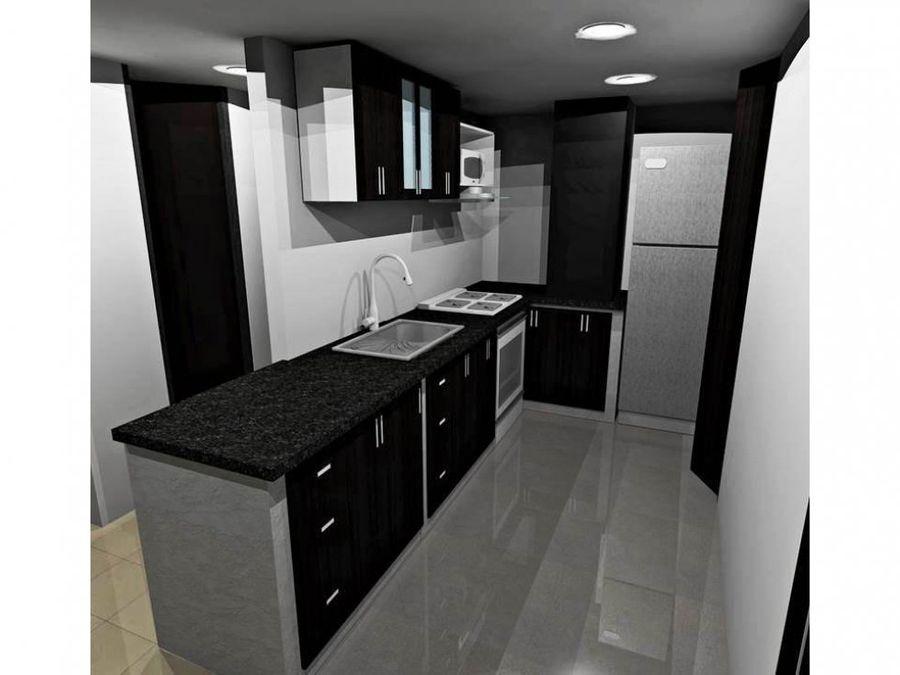 apartamento de 3 alcobas para venta en chapinero