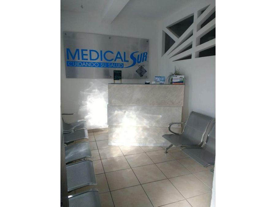 se rentan consultorios en clinica medica