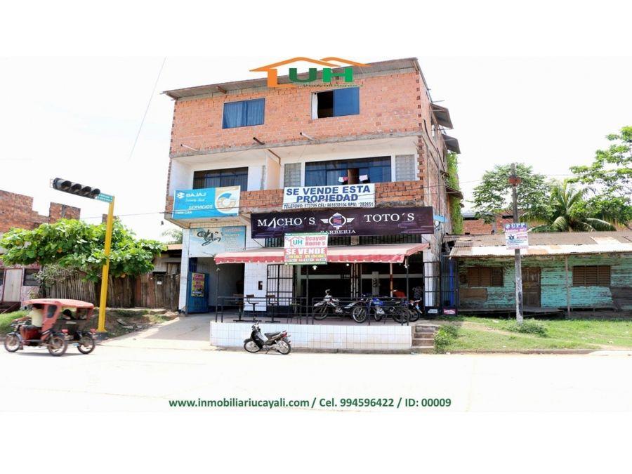 0009 venta edificio pucallpa local comercial 532m2