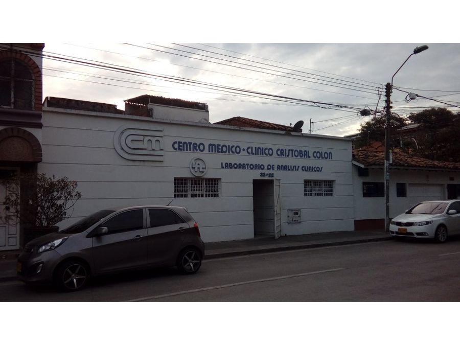 edificacion centro medico y laboratorio