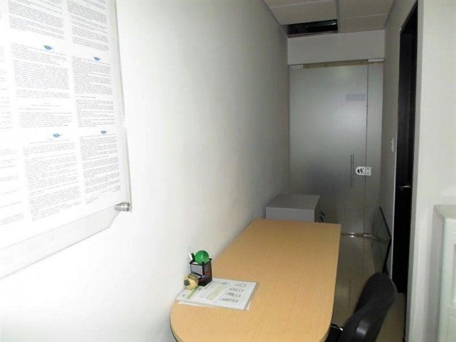oficina en venta en santa ana bogota