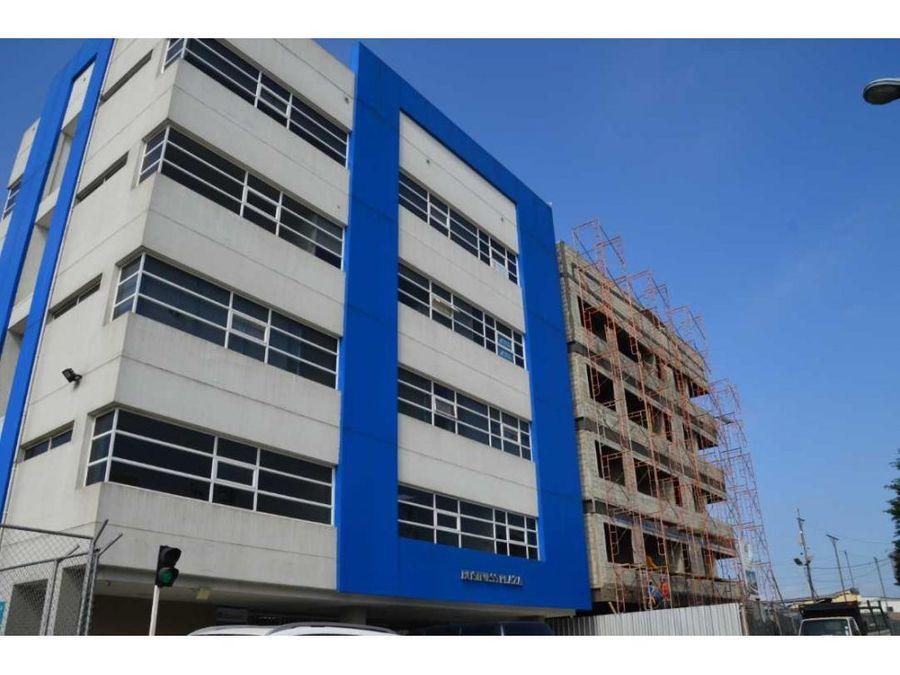 venta oficina edif business plaza torre b piso 2 acuarela del rio