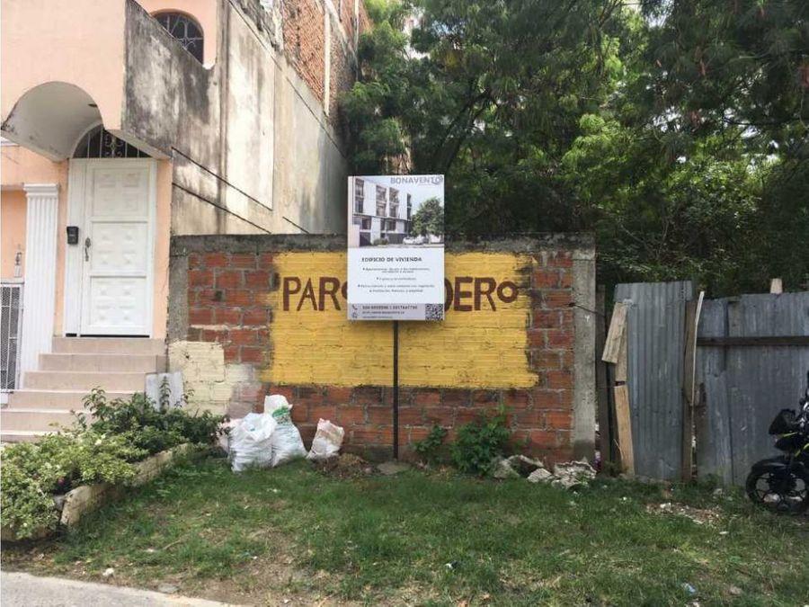 vendo lote en cali barrio miraflores con proyecto de construccion