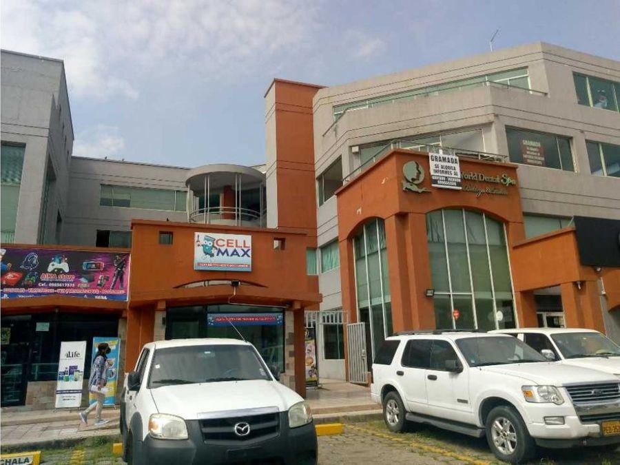 alquiler local comercial oficina en edif albobanco alborada