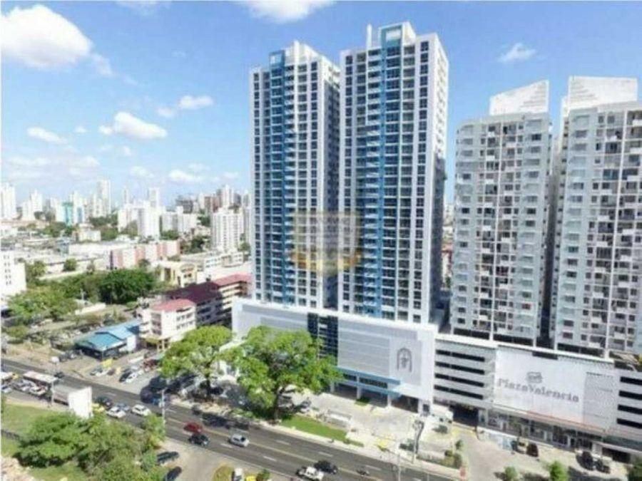 apartamento promocion 2parking deposito balcon y frente al metro