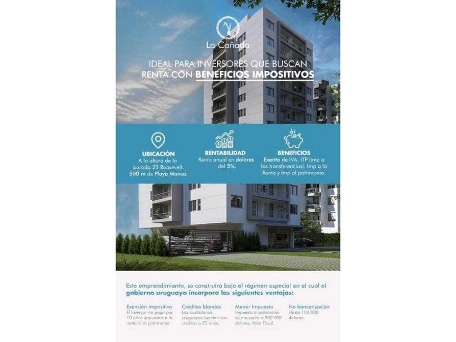 apartamentos en el pozo ideal renta