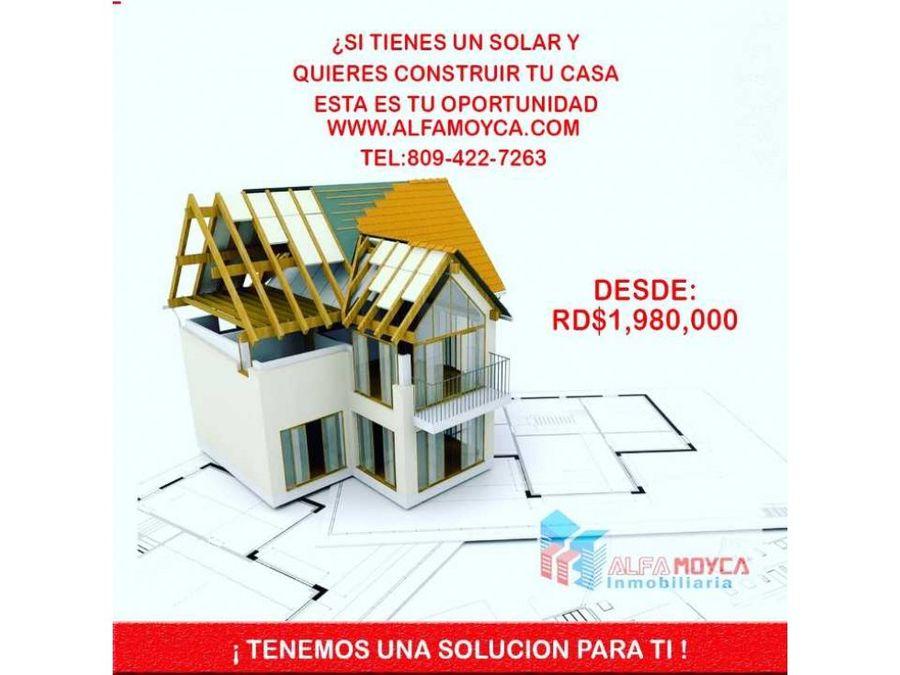 construccion de casa en santo domingo desde rd1989000