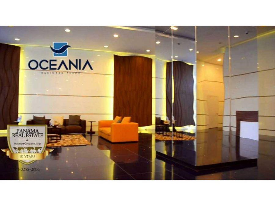 oficina para inversion en oceania business plaza esquina mf