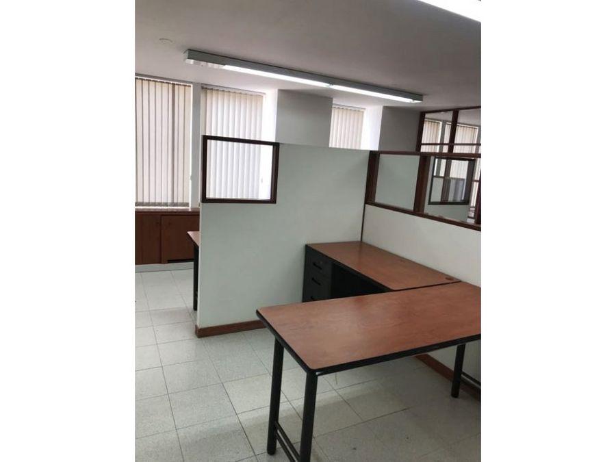oficina en venta cali centro