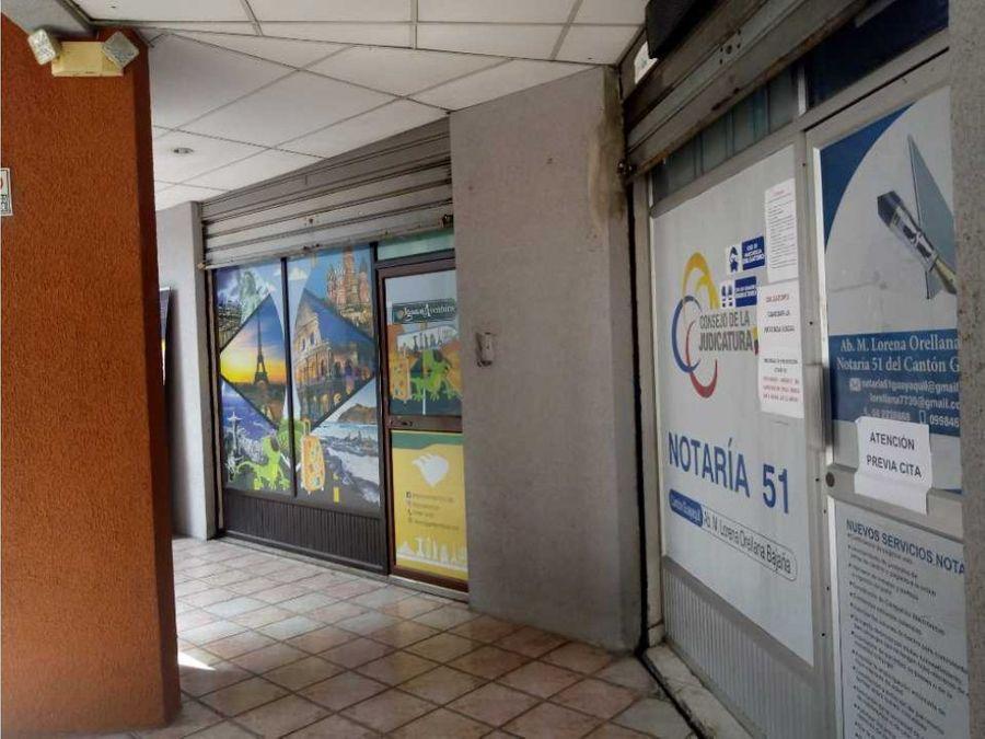 venta local comercial oficina edif albobanco cdla la alborada